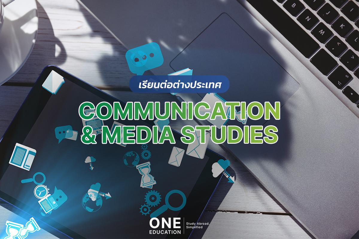 communication & media