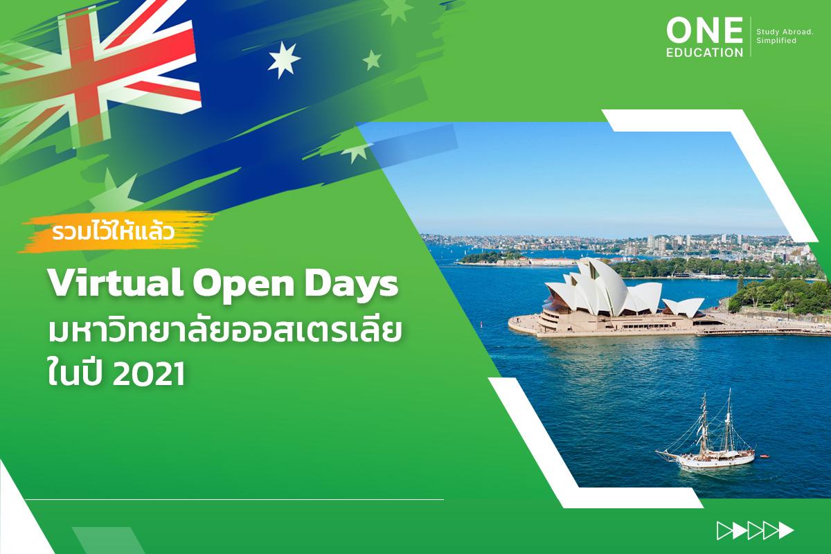 Virtual Open Days 2021 ออสเตรเลีย