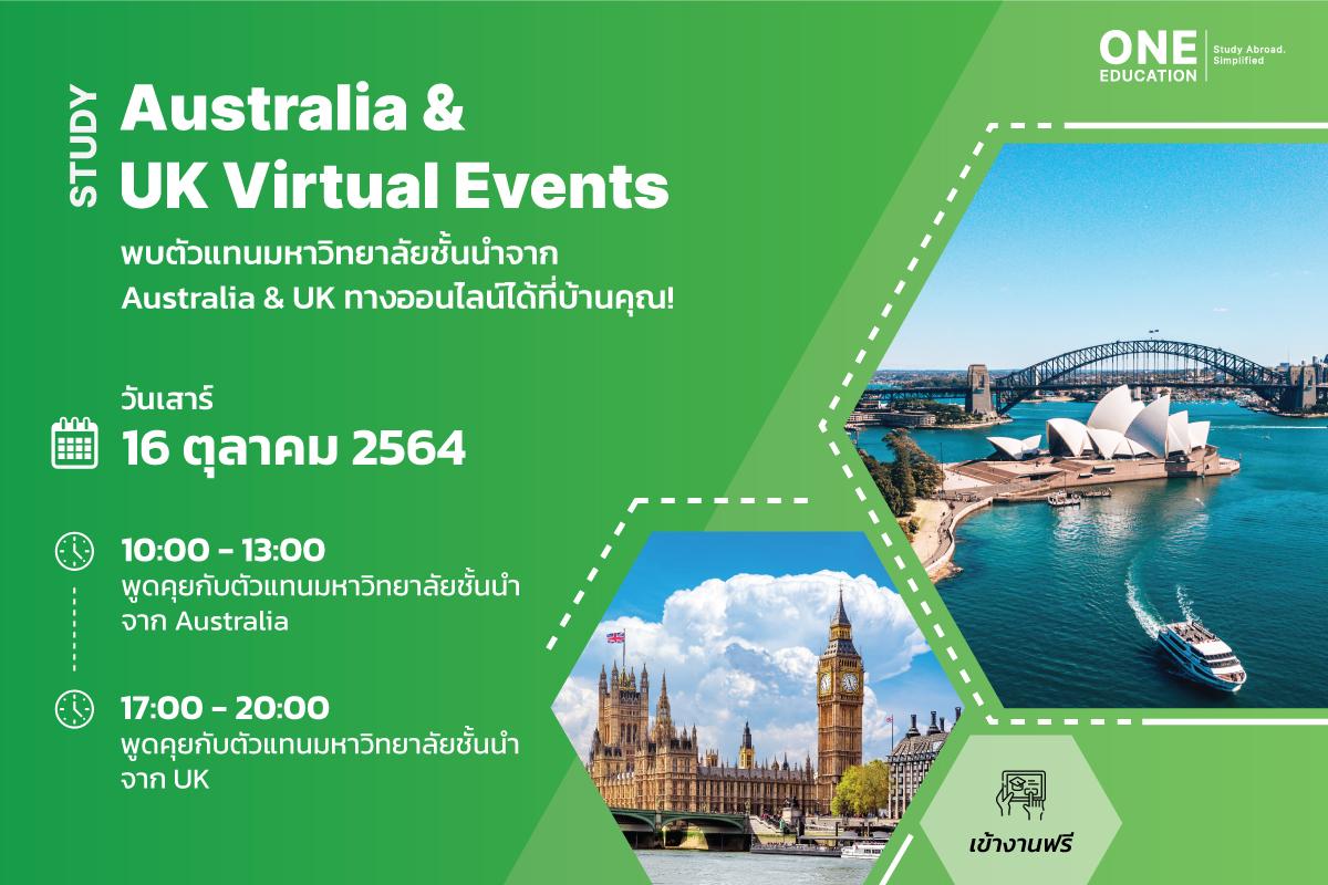 Study Australia & Study UK Virtual Events