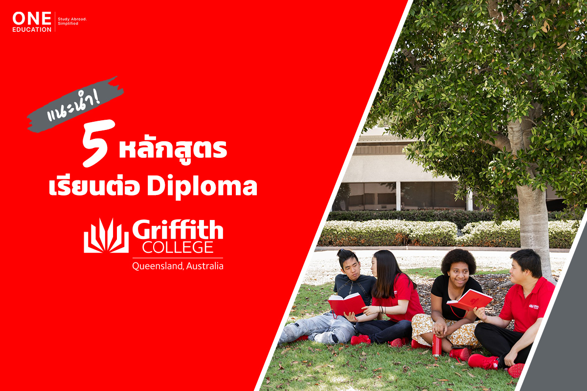Griffith College Diploma Program